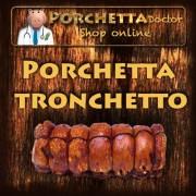 Tronchetto di porchetta IGP | Trancio di porchetta